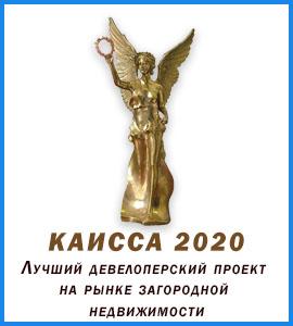 kaissa2020