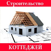 1-я Академия недвижимости