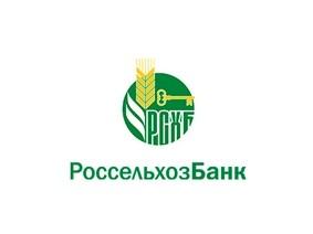 Стратегический партнер 1-я Академия недвижимости ОАО Россельхоз Банк