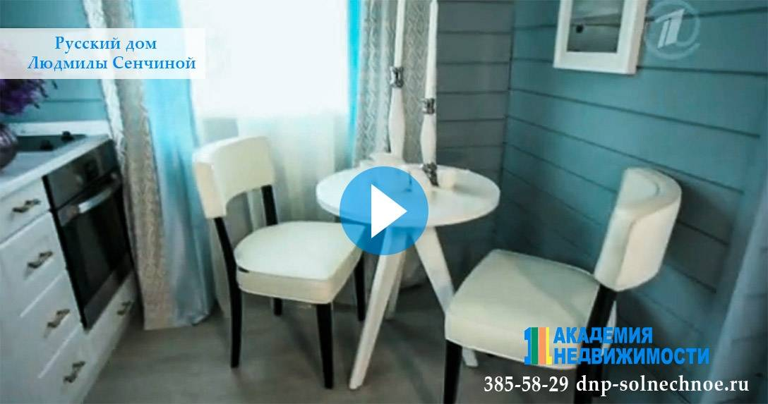 Русский дом Людмилы Сенчиной в коттеджном поселке Солнечное