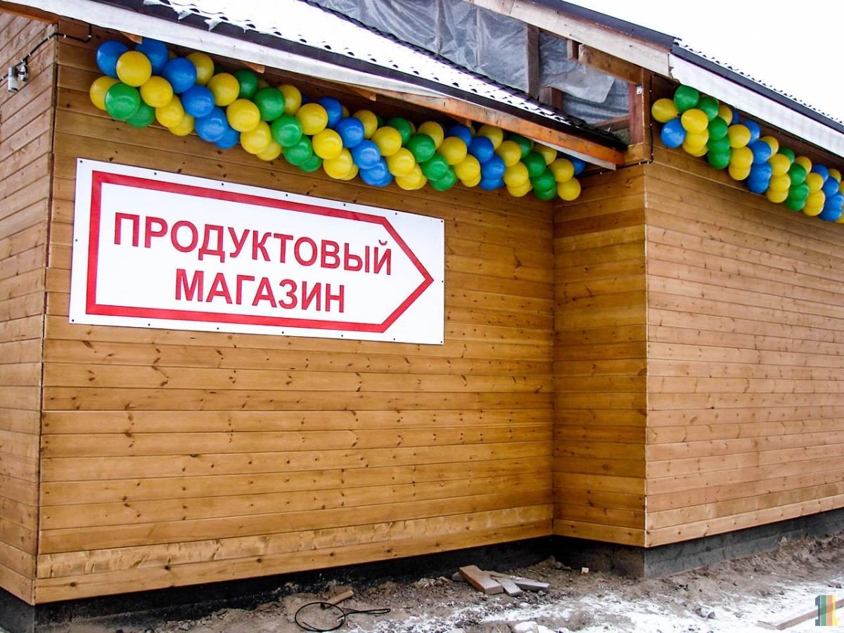 Магазин в Коттеджном посёлке СОЛНЕЧНОЕ